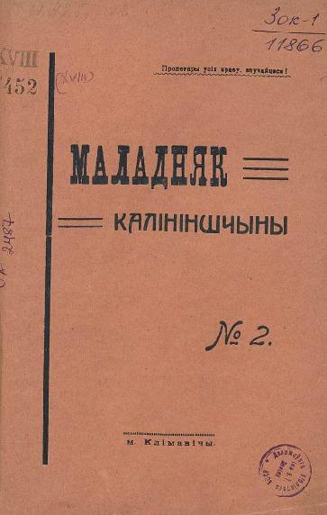 n_2_1925.pdf