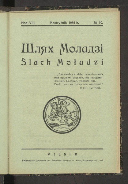 19in2726_1936_n_10.pdf