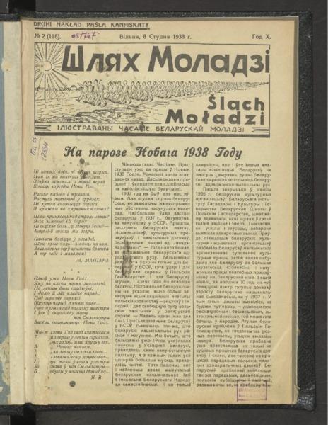 19in2726_1938_n_2.pdf
