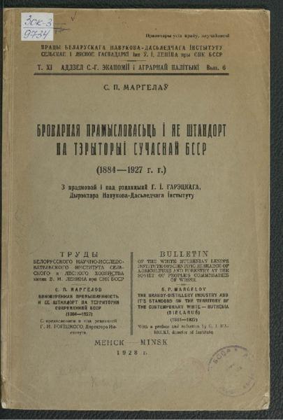 3ok9734_1928_t_11_v_6.pdf