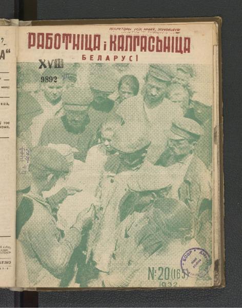 3ok1844_1932_20.pdf