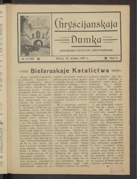 3ok2642_1937_n_2.pdf