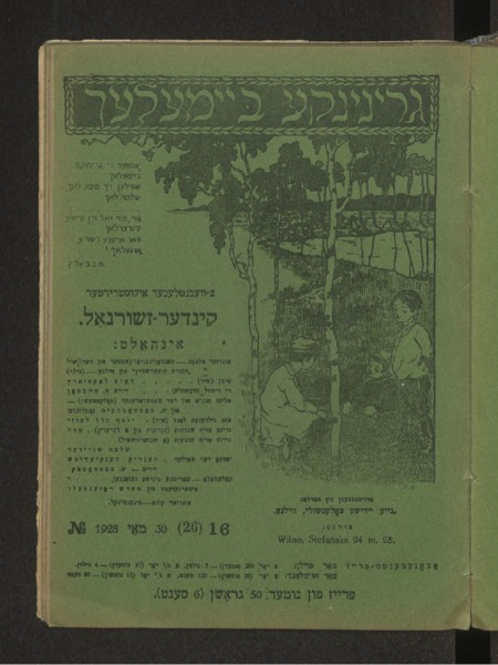 3ok16054_1928_n_16.pdf