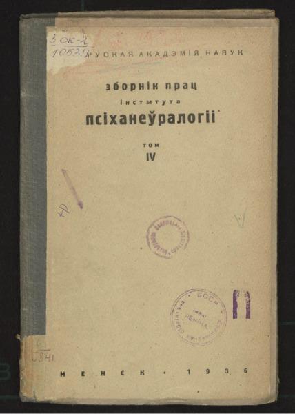 3ok10539_1936_t_4.pdf