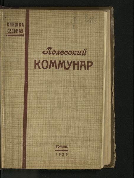 3ok11491_1926_n_7.pdf