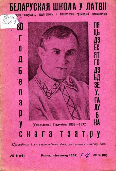 19in2060_1932_6.pdf