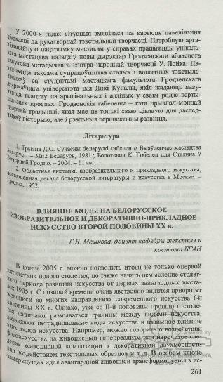 1Н_33789(039)_WM.pdf