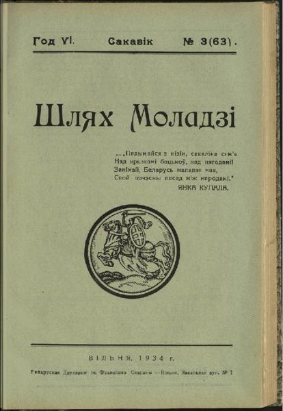 19in2726_1934_n_3.pdf