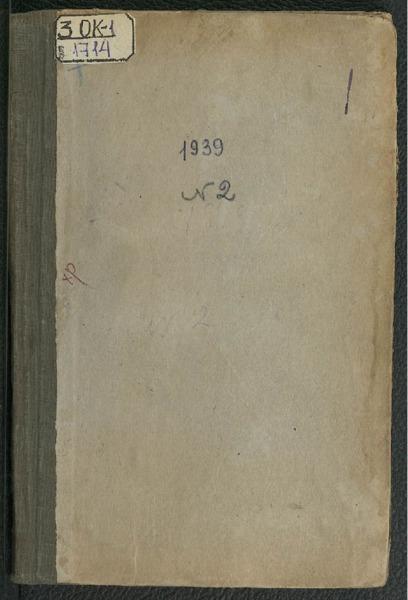 3ok1714_1939_2.pdf