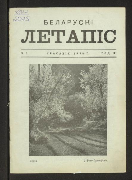 19in2075_1938_n_1.pdf
