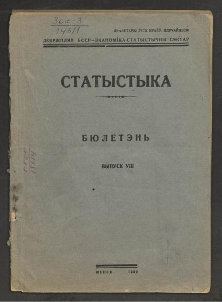 3ok14311_1930_vyp_8.pdf