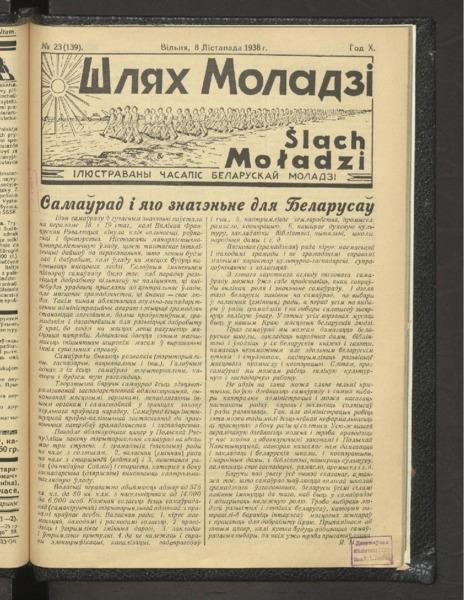 19in2726_1938_n_23.pdf