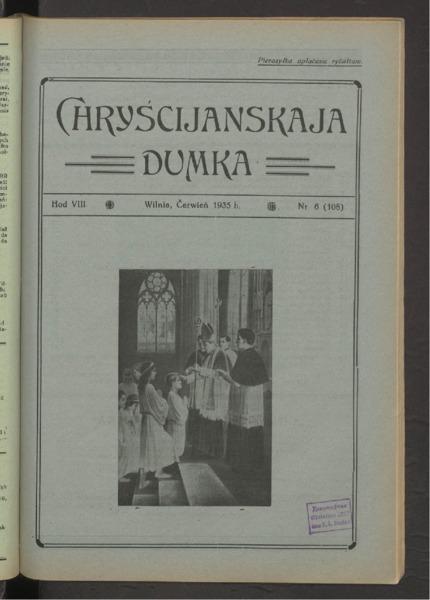 3ok2642_1935_n_6.pdf