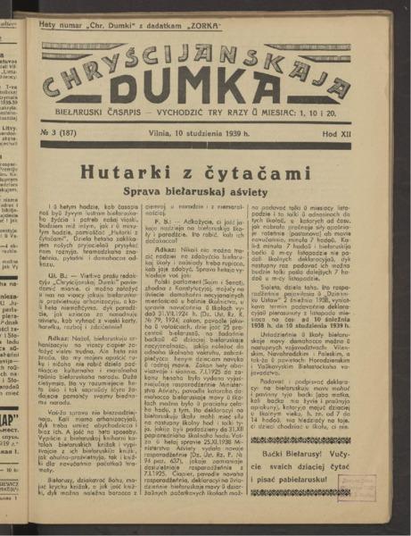 3ok2642_1939_n_3.pdf
