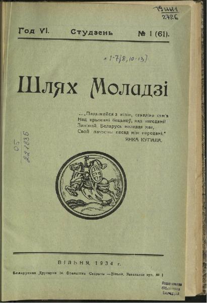 19in2726_1934_n_1.pdf