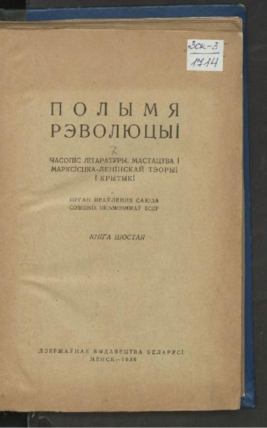 3ok1714_1936_n_6.pdf