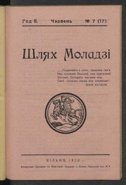 19in2726_1930_n_7.pdf