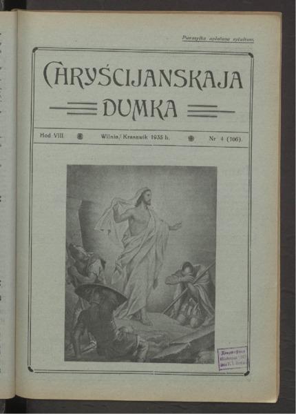 3ok2642_1935_n_4.pdf