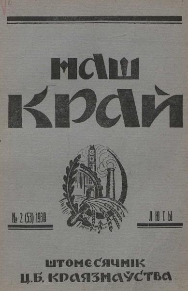 n_2_1930.pdf