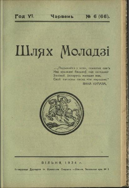 19in2726_1934_n_6.pdf