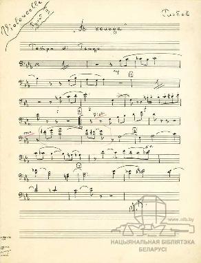 is000746_violoncelle.pdf
