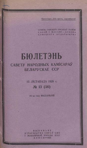n_13_1928.pdf