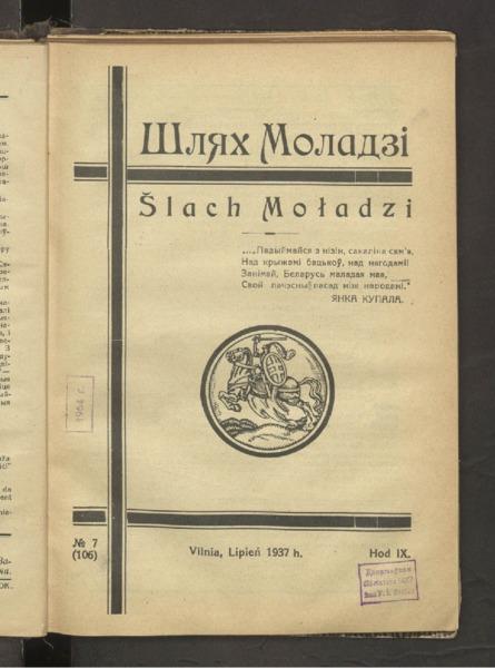19in2726_1937_n_7.pdf