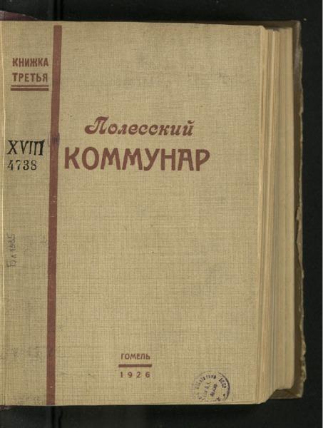 3ok11491_1926_n_3.pdf