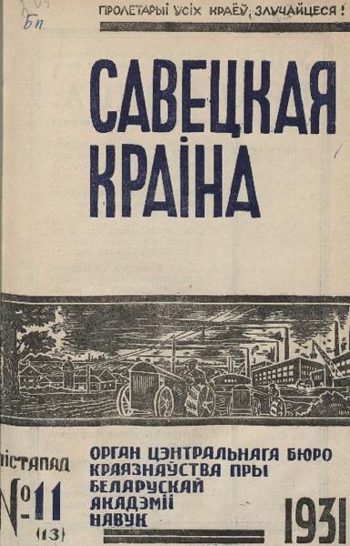 n_11_1931.pdf
