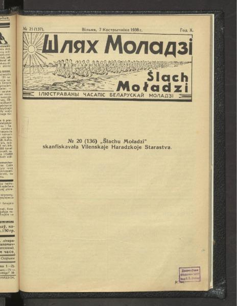 19in2726_1938_n_21.pdf