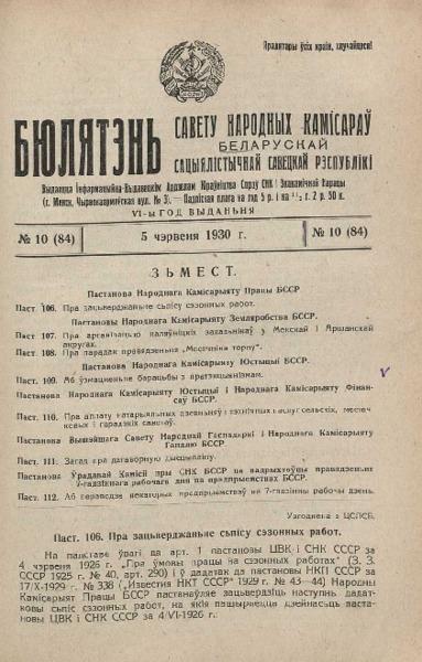 n_10_1930.pdf