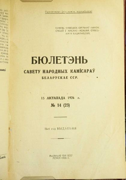 n_14_1926.pdf