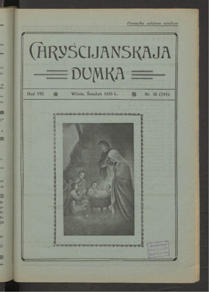 3ok2642_1935_n_12.pdf