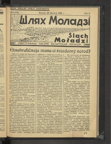 19in2726_1938_n_6.pdf