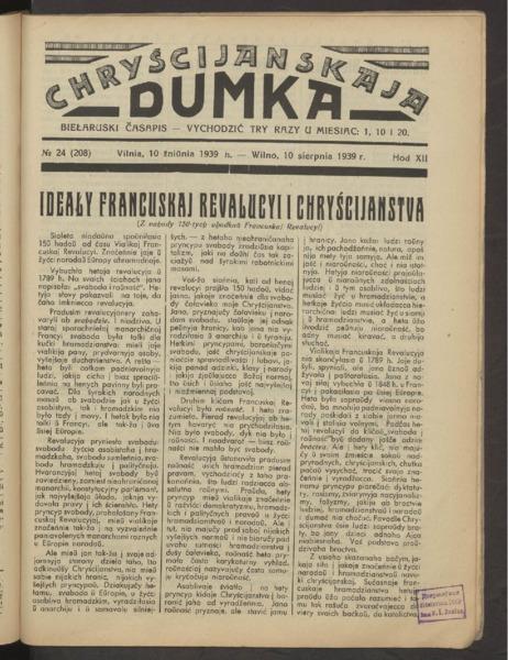 3ok2642_1939_n_24.pdf