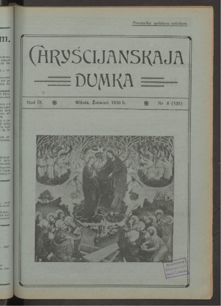 3ok2642_1936_n_8.pdf