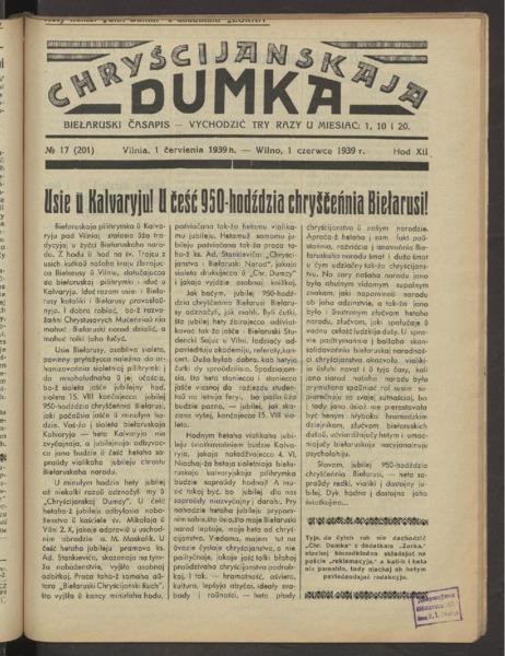 3ok2642_1939_n_17.pdf