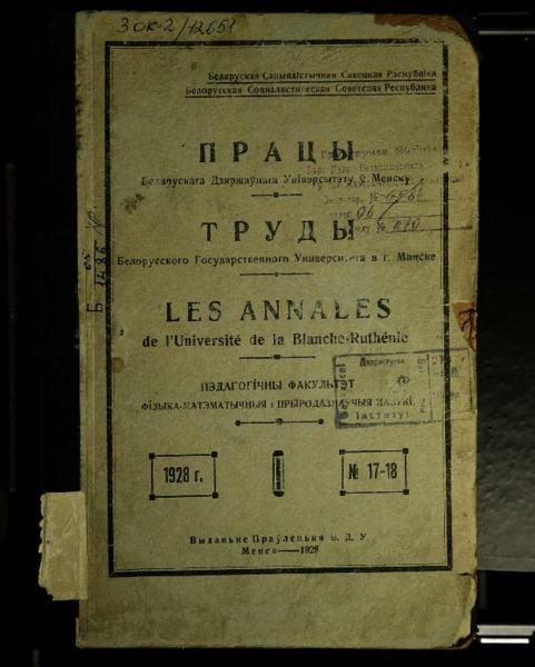 n_17-18_1928.pdf