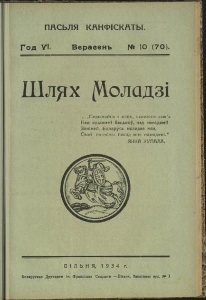 19in2726_1934_n_10.pdf