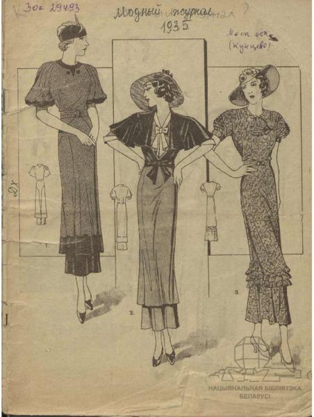 3ok29493 модный журнал 1935_WM.pdf
