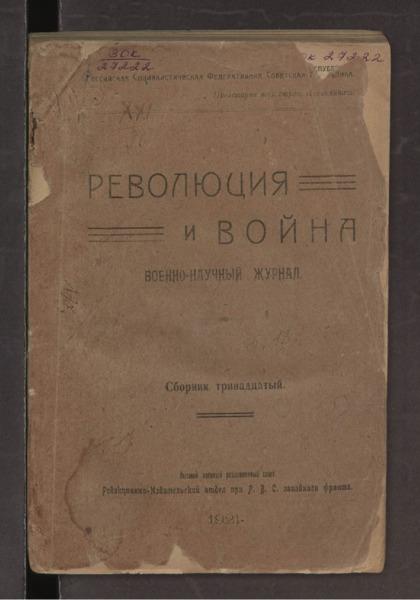 3ok27222_1921_sb_13.pdf