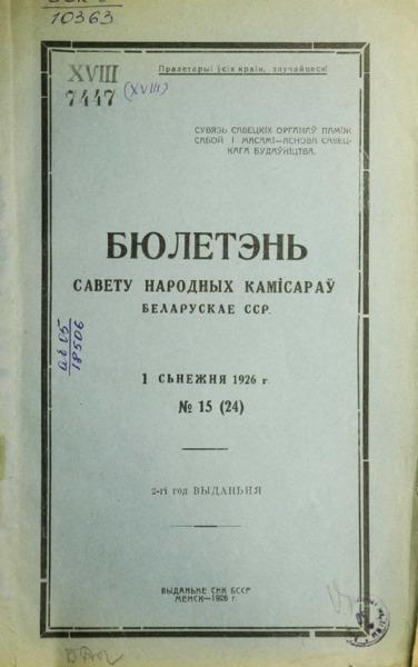 n_15_1926.pdf