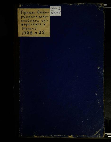 n_22_1928.pdf