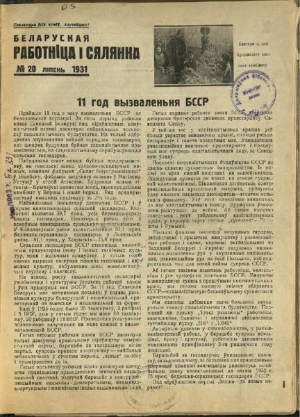 3ok1844_1931_20.pdf