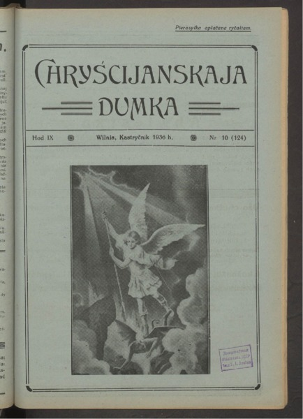 3ok2642_1936_n_10.pdf