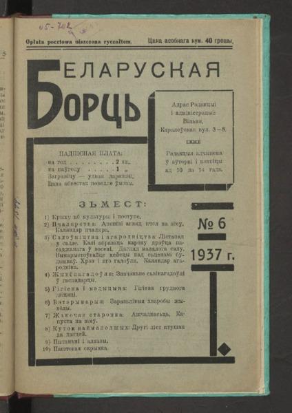 19in1977_1937_n_6.pdf