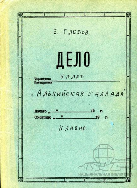 is000643.pdf