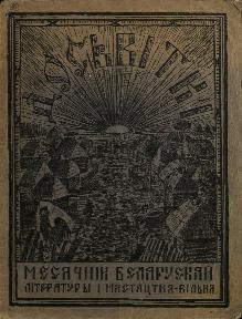 1927_1.pdf