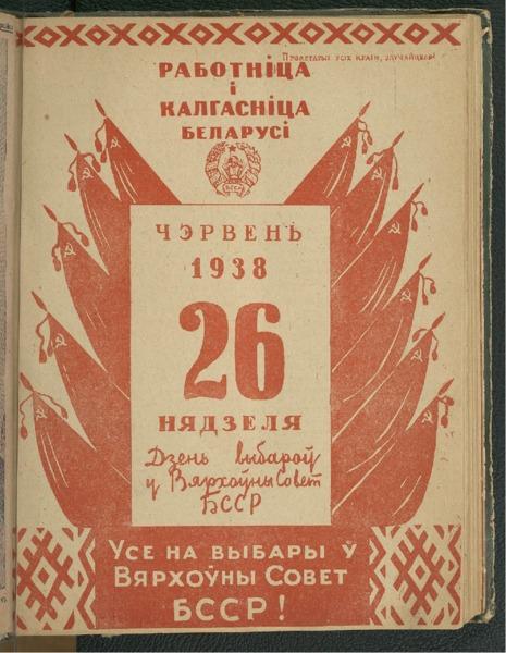 3ok1844_1938_n_10.pdf