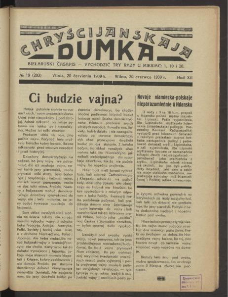 3ok2642_1939_n_19.pdf